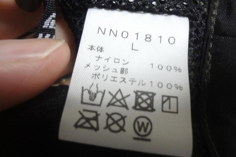 ノースフェイストレイルキャップ 迷彩 洗濯表示