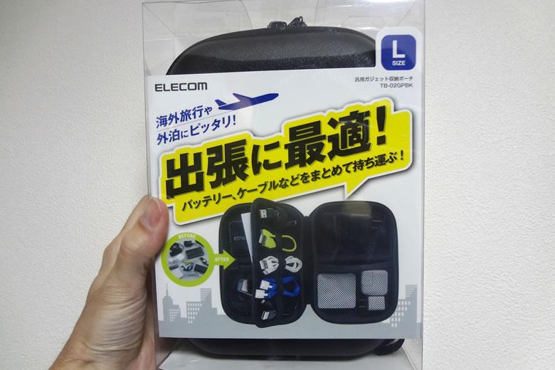 エレコムの汎用ガジェット収納ポーチ パッケージ