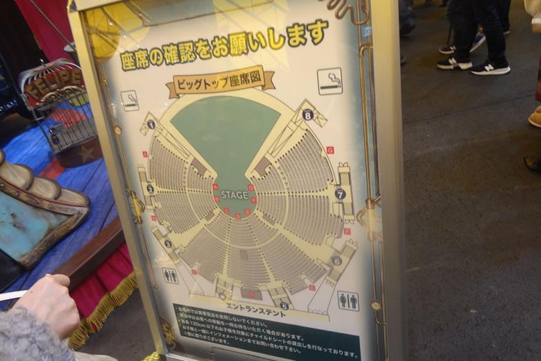 シルク・ドゥ・ソレイユ KURIOS(キュリオス)福岡公演 座席看板