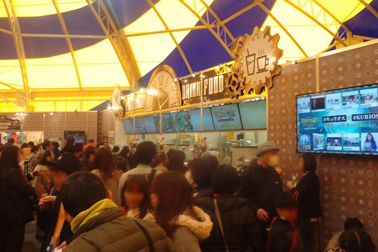 シルク・ドゥ・ソレイユ KURIOS(キュリオス)福岡公演 フードコーナー