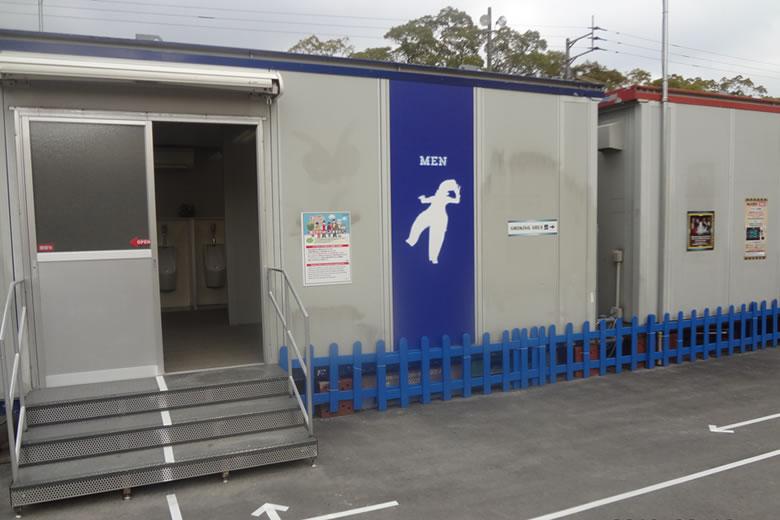 シルク・ドゥ・ソレイユ KURIOS(キュリオス)福岡公演 トイレ場所